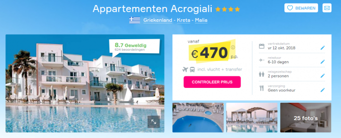 Screenshot Acrogiali Kreta