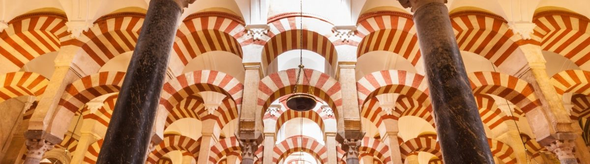 Interior-of-The-Cathedral-and-former-Great-Mosque-of-Cordoba_137864276